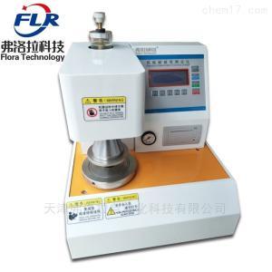 FLR-NP01 全自动纸板耐破度测定仪