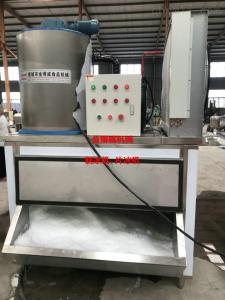 片冰机制作机器