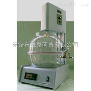 BLP4-150/250/300恒温电加热真空搅拌干燥器