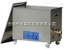 BLQ系列工業級超聲波清洗機