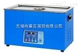 韓國KODO NXPC-B-SB系列超聲波清洗機