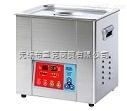 韓國KODO NHF / NHPC-B 系列高頻超聲波清洗機