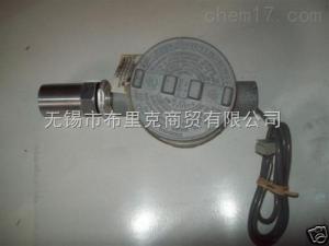 美国IST SM95标准型有毒气体/可燃气体变送器