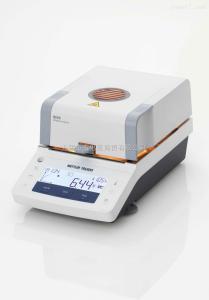 METTLER梅特勒-托利多HE53鹵素水份測定儀