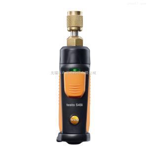 德图testo549i无线迷你压力测量仪