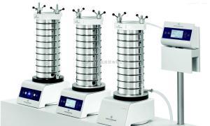 德國Haver EML200 Premium實驗篩分儀