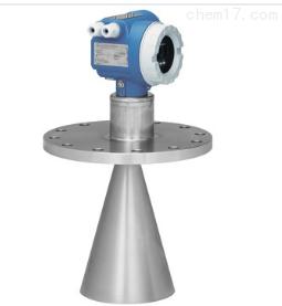 FMR530 E+H恩德斯豪斯Micropilot FMR530物位仪