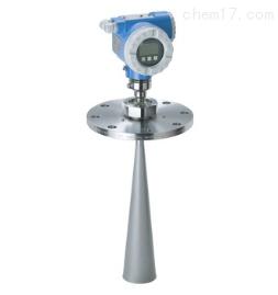 FMR540 E+H恩德斯豪斯Micropilot FMR540物位仪