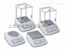 賽多利斯電子天平BSA423S-CW、精密天平1mg