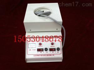HL-12-34 DHT型搅拌调温电热套
