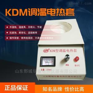 HL-12-27 KDM型调温电热套
