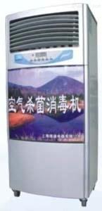 AODJ-YDX 紫外线循环风消毒机 室内空气灭菌消毒机 紫外线消毒机