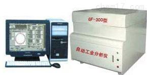 AODJ-HYSB 化验设备微机全自动工业分析仪 水分测定