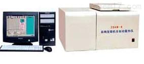 AODJ-ZDHW-9 砖坯大卡分析热量计煤炭分析化验设备