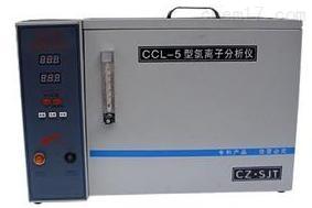 AODJ-CCL-5 水泥氯离子分析仪