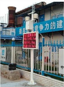AOD-OSEN-YZ 建筑工地扬尘污染监控系统