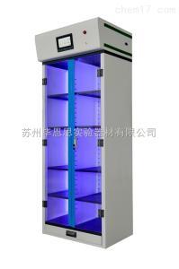 BC-G800 净气型药品柜