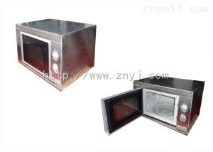 中南药机厂家直销干燥系列WH-1型高效微波红外烘箱