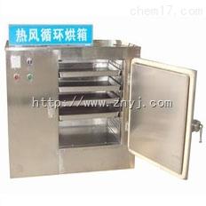 中南药机厂家直销干燥系列HG-4热风循环烘箱
