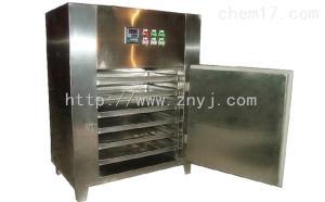 中南药机厂家直销干燥系列HG-6型热风循环烘箱