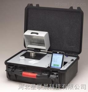 ElvaX Mobile 乌克兰原装进口便携式X射线荧光光谱仪