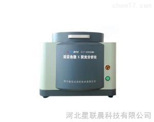 粮食重金属快速分析仪/能量色散 X 荧光分析仪CIT-3000SMR