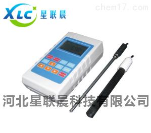 高精度多功能便携式PH计XCPH-520厂家