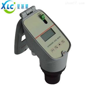 二線制超聲波液(物)位計XCCY-2生產廠家
