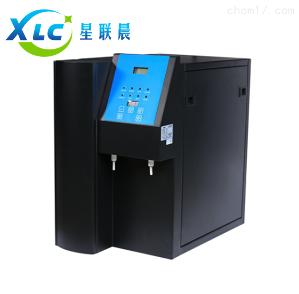 实验室超纯水机XCTP-301生产厂家