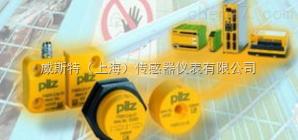 PILZ皮尔兹电容式物位变送器
