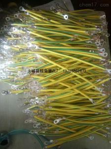 特價定制黃綠雙色組件連接線  國標配電柜跨接線  規格齊全