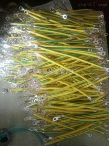 定制 平方 国标BVR2.5平方 黄绿光伏板接地线 跨接线厂家直销