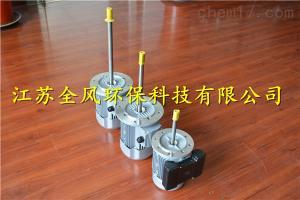 熱風循環專用加長軸電機