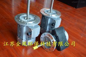 熱風循環長軸電機
