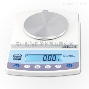 JA2003 惠州千分之一电子天平200g/1mg