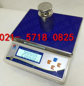 計重秤|6kg/0.1g電子計重秤