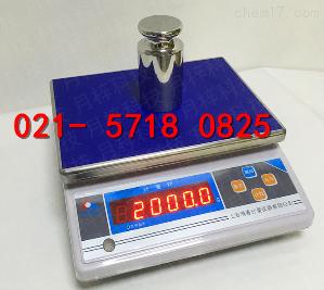 15kg電子秤|15公斤0.5克電子稱