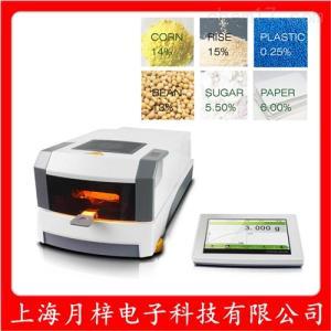 北京便携式水分测定仪0.001g精度