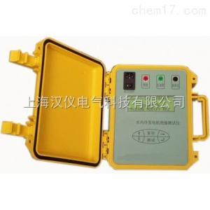 KZC38水內冷發電機絕緣電阻測試儀