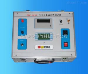 滬制便攜式全自動電容電感測試儀