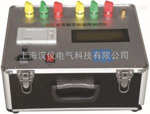 BDS型变压器电参数测试仪厂家