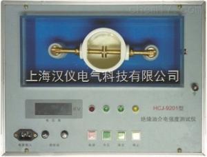 全自動絕緣油介電強度測試儀