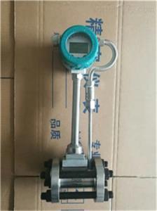 DN25压缩空气流量计、压缩机气体流量表