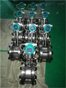 DN25压缩机管道流量计、压缩空气流量表