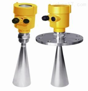 法蘭式高頻雷達液位計現貨