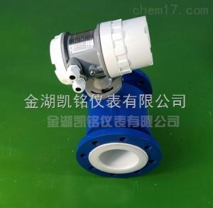 DN100气化废水处理流量计