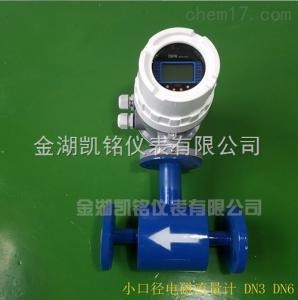 離子水流量計