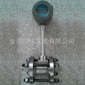 插入式混合气专用流量计