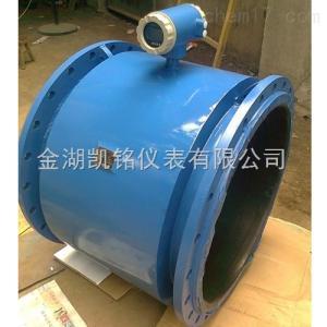 泵房出口循环水流量计