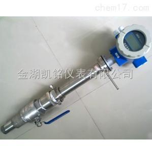 DN500插入式电磁流量计